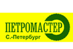 ПетроМастер