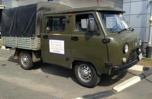 3 автомобиля УАЗ-39094 (фермер) с тентованным фургоном (2013 г.)